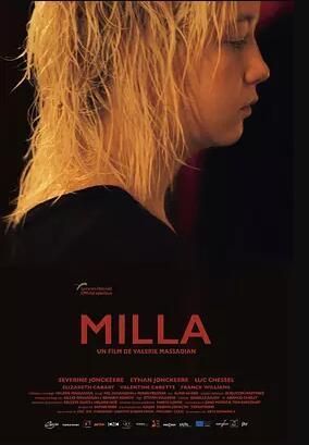 米拉2017