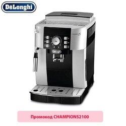 Кофемашина DeLonghi Magnifica S ECAM 21.117SB