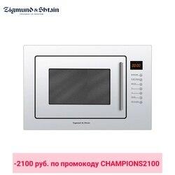 Встраиваемая СВЧ печь Zigmund & Shtain BMO 13.252 W