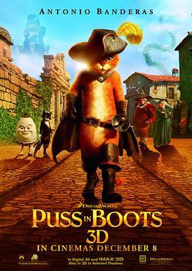 穿靴子的猫 Puss in Boots