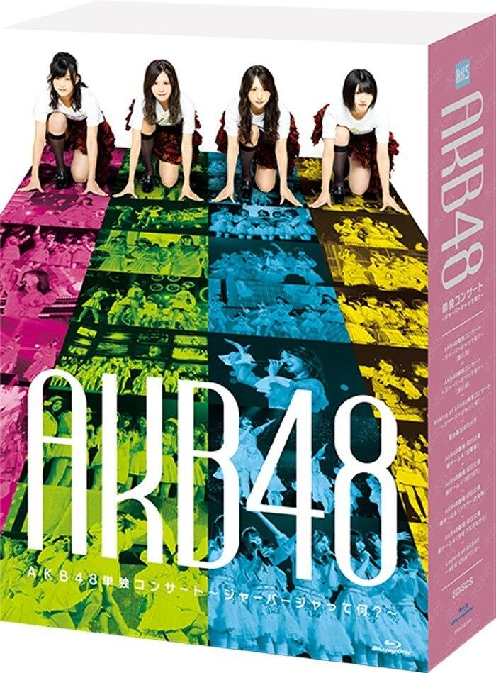 AKB48现场演唱会 Shin Team A Mokugekisha Shonichi Kouen