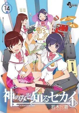 只有神知道的世界 4人与偶像OVA