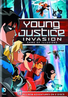 少年正义联盟第二季