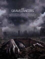 墓地狂舞海报