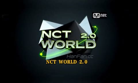 NCT WORLD2.0