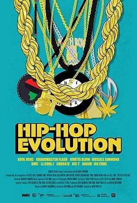 嘻哈进化史 第四季