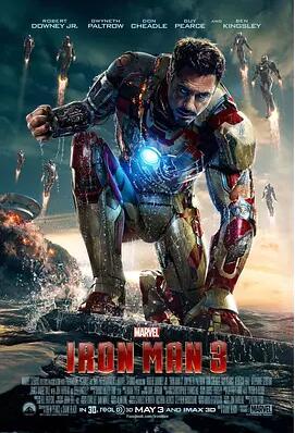 钢铁侠3海报