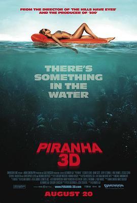 食人鱼3D