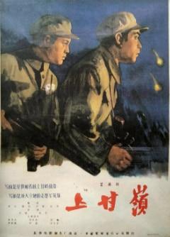 救生艇1944