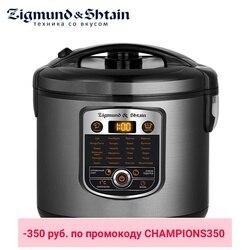 Мультиварка Zigmund & Shtain MC-D35