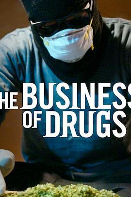 毒品生意第一季