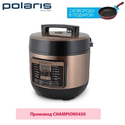 Мультиварка Polaris PPC 1005AD мультиварки скороварка электрическая кастрюля бытовая техника для кухни мульти плиты