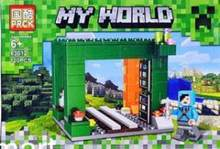 Набор Lego из 120 деталей Minecraft My World-63012-2()