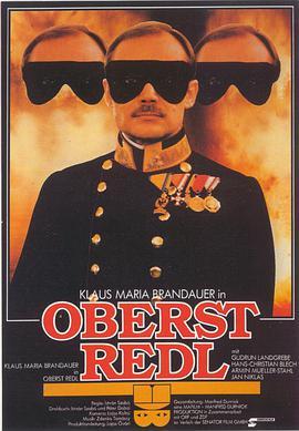雷德尔上校