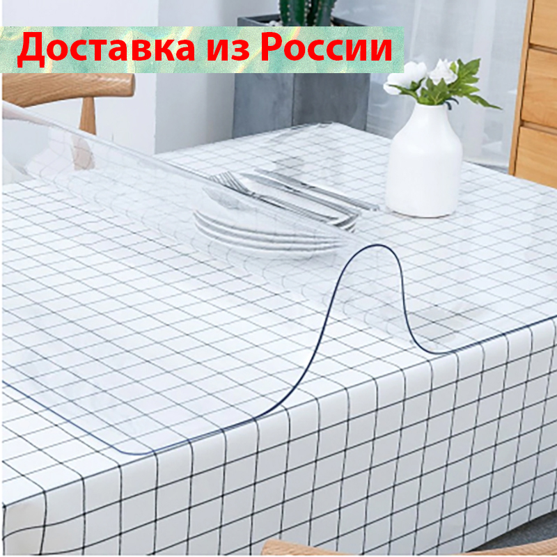 Table cloth silicone, flexible glass, table cloth soft glass PVC table cloth, transparent table cloth, waterproof, PVC oilcloth on table