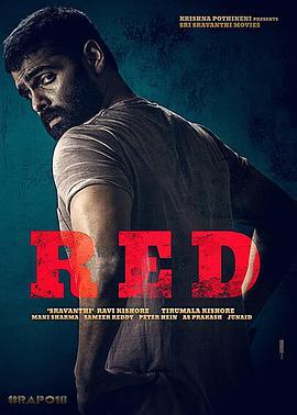 红[2021]