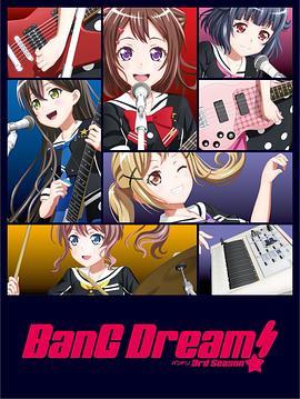 BanG Dream!  第三季