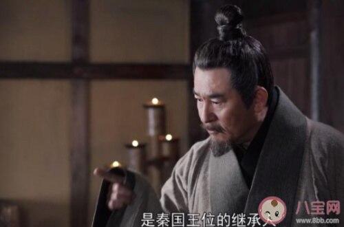 大秦赋申越扮演者李洪涛个人资料 大秦赋申越有没有历史人物原型