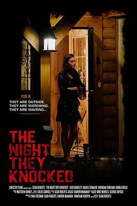 那晚他们来敲门