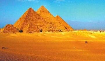 金字塔解密
