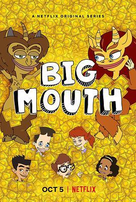 大嘴巴第三季