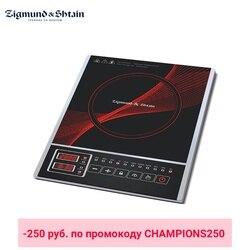 Индукционная электрическая плитка Zigmund & Shtain ZIP-555