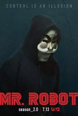 黑客军团第二季