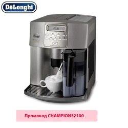 Кофемашина DeLonghi Magnifica ESAM 3500.S