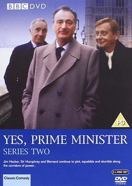 是,首相第二季