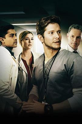 住院医师第三季