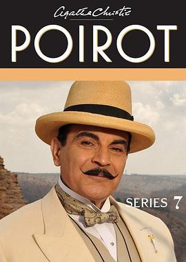 大侦探波洛第七季