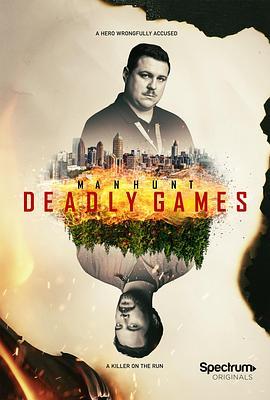 追缉:死亡游戏第二季