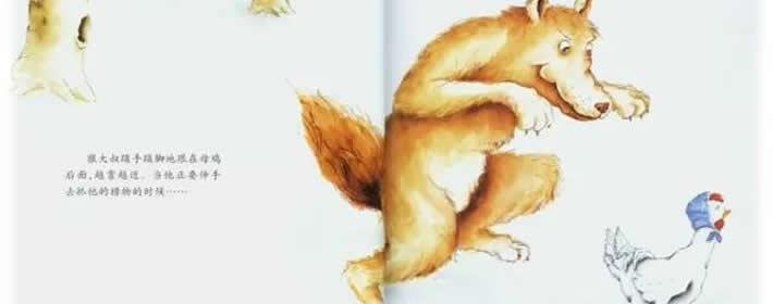 狼大叔的红焖鸡