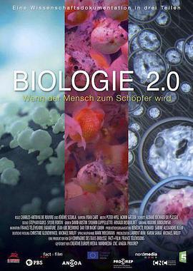 生物学2.0:当生物变成合成物