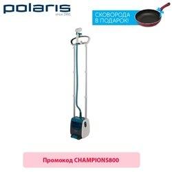 Вертикальный отпариватель Polaris PGS 2010RVA