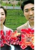 典籍里的中国