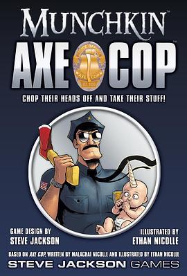 斧子警察第二季海报