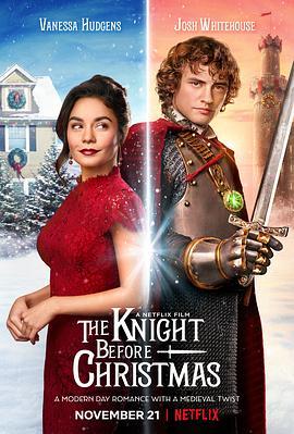 穿越时空的骑士圣诞前夕的骑士