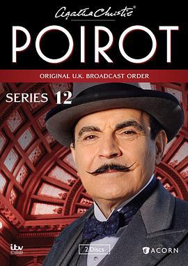 大侦探波洛 第十二季
