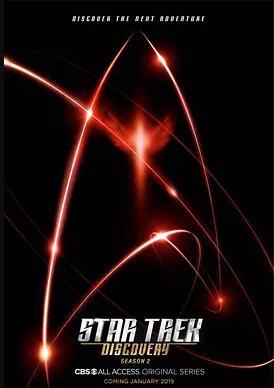 星际迷航:发现号第二季