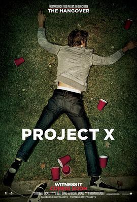 X计划2012