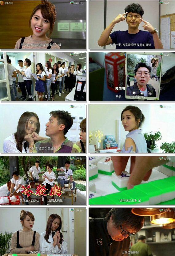 TVB发光娱乐分享快乐节目巡礼2020