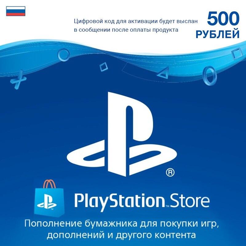Playstation Store  500 RUB thumbnail