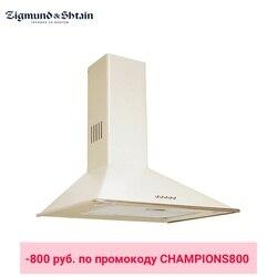 Встраиваемая вытяжка Zigmund & Shtain K 130.61 X