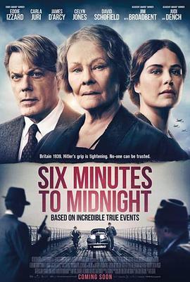 六分钟到午夜