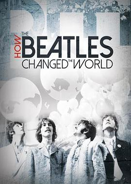 披头士如何改变世界