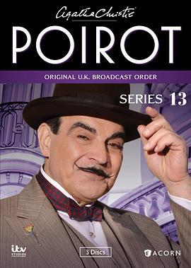 大侦探波洛第十三季