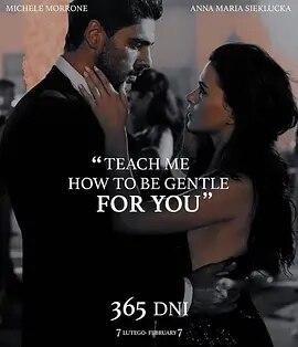 说电影《365 dni》