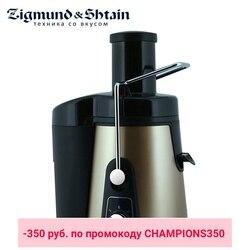 Zigmund & Shtain EJ-750 соковыжималка 1000 Вт автоматическое извлечение целлюлозы 2 скорости работы 2 скорости вращения