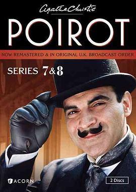 大侦探波洛第八季